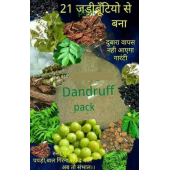 Home Made Pure Ayurveda Hair Anti Dandruff Pack 250 gms.
