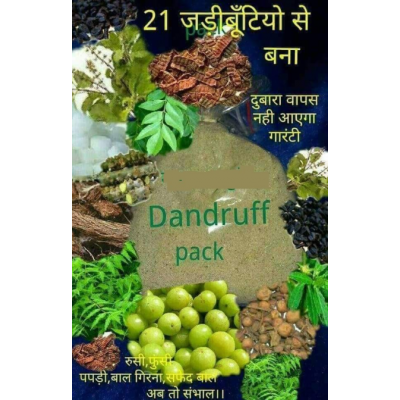 Home Made Pure Ayurveda Hair Anti Dandruff Pack 500 gms.