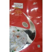 Diabetic Friendly Basmati Rice 1 Kg.