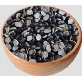 Black Urad Split Chilka (Kali Urad Chilka) Unpolished 1 Kg.