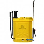 Hymark Battery Operated Sprayer